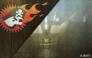 ギルドカード背景「ジャンプ X」