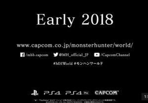 2018年発売予定